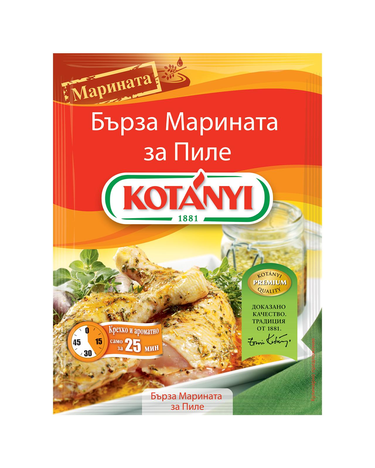 108010 Kotanyi Бърза Марината за Пиле B2c Pouch