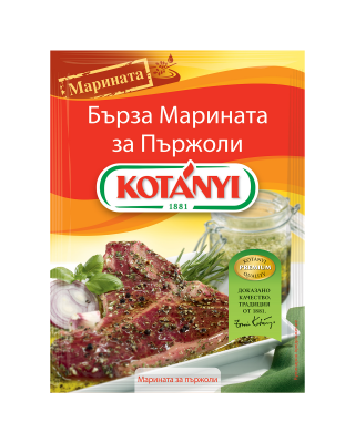 108110 Kotanyi Бърза Марината за Пържоли B2c Pouch
