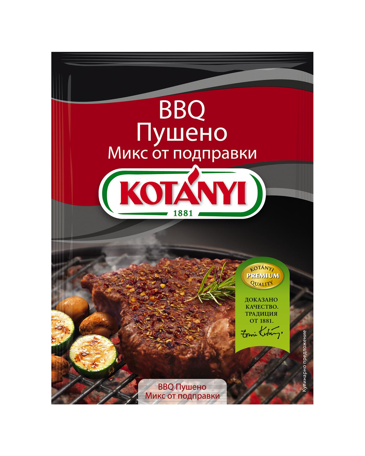 109310 Kotanyi Bbq Пушено B2c Pouch