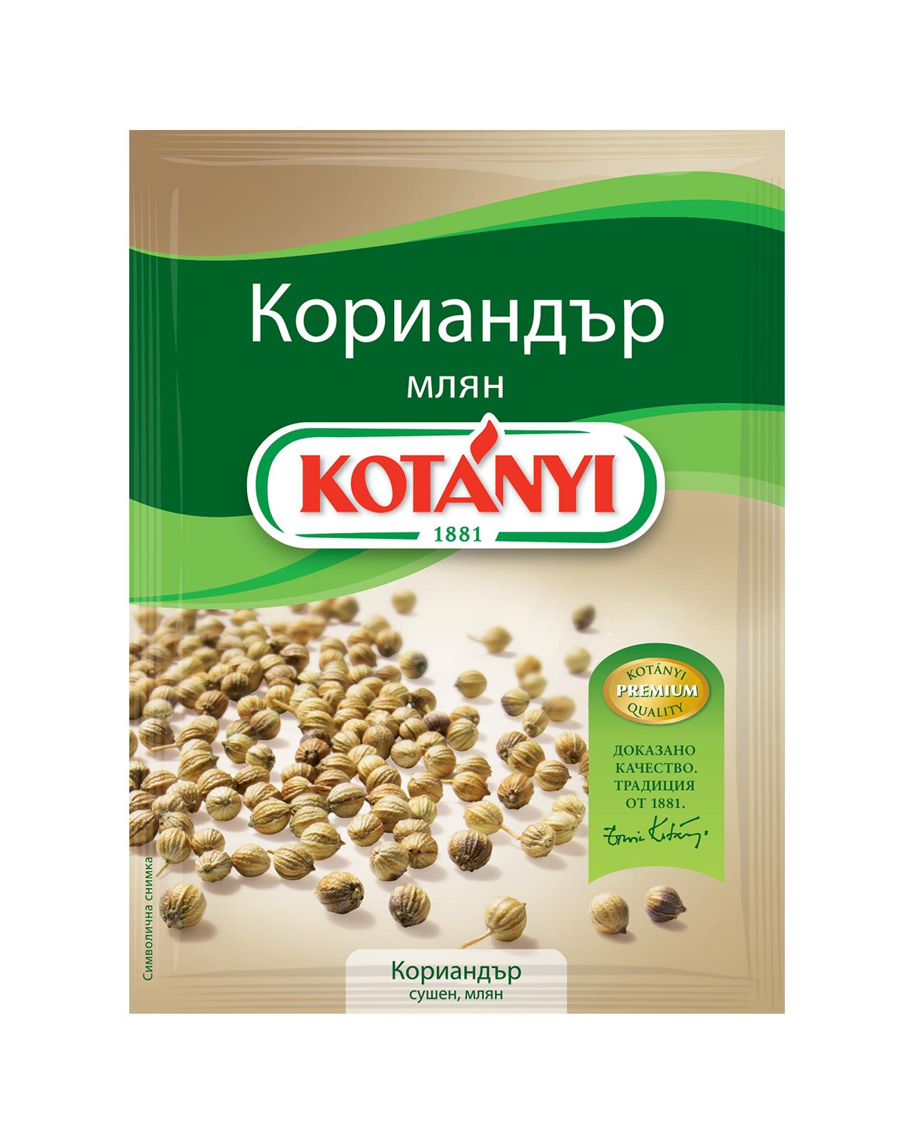 152910 Kotanyi Кориандър млян B2c Pouch