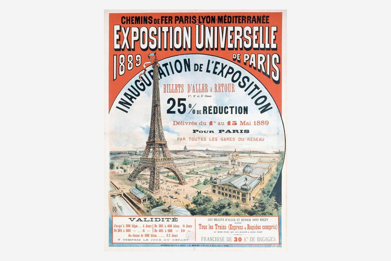Плакат на изложение в Париж през 1889 г. с рисунка на Айфеловата кула.